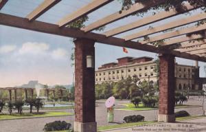 Yamashita Park Hotel Yokohama Japan Old Postcard