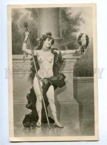 176722 NUDE Nymph BACCHANTE Dancer Vintage postcard