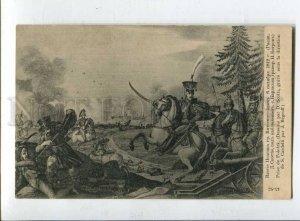 416074 RUSSIA NAPOLEON WAR Scotti capture Polotsk Count Wittgenstein St.Eugenie