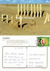 yemen, MARIB, Ruins of the Queen of Sheba's Great Temple (1982) Stamp