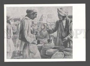 d083663 Afghanistan  seller of flat cakes by Shah Old PC
