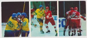 MOSCOW, Russia; 1974 ; Ice Hockey #1