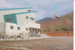 Ropeway Cablecar Station near Kayanotaira, Hakkoda, Japan
