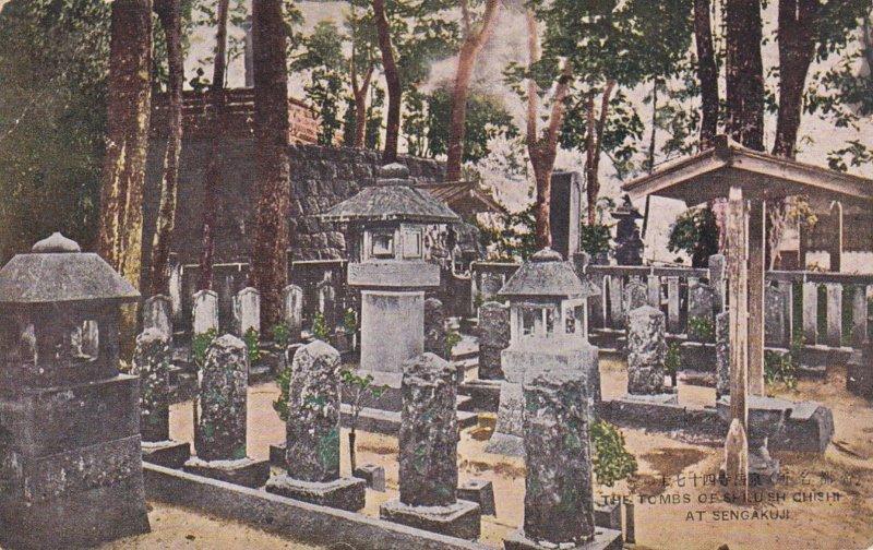 Sengakuji , Japan , 00-10s ; Cemetery