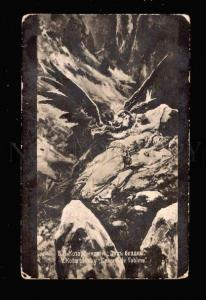 017777 Flight of Winged WITCH. Sign KOTARBINSKY. Old