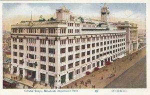 TOKYO , Japan , 1910-30s ; Mitsukoshi Department Store