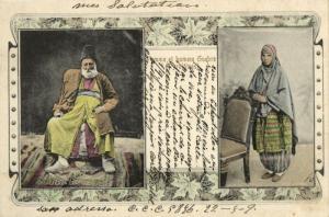 iran persia, Gheber Man and Woman, Guebre Gabar (1899) Postcard
