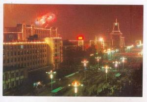 Chengdu , China, 60-70s Night view