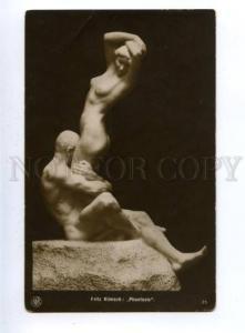 162094 Phantasie NUDE Lovers by Fritz KLIMSCH vintage PC
