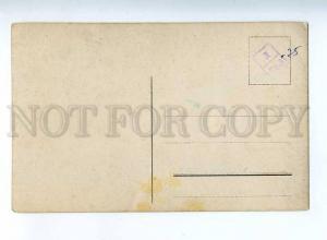 225251 RUSSIA Professor SK Makovsky artist photo #101 postcard