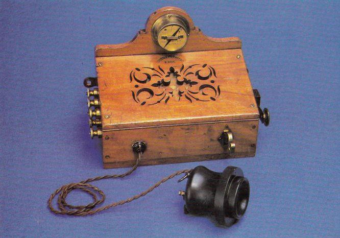 First Ever BT Phone in History Telephone British Telecom Rare Showcase Postcard