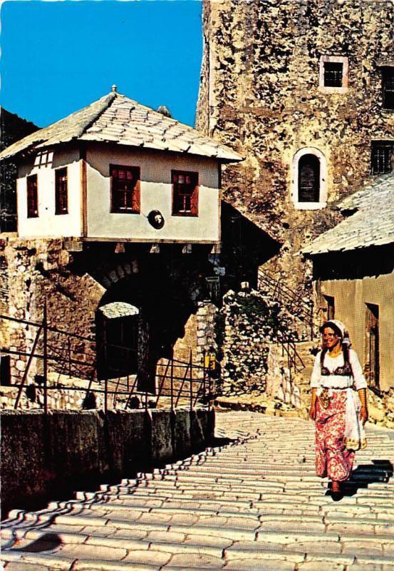 Bosnia and Herzegovina Mostar 1978