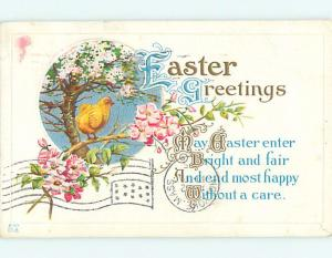 Divided-Back easter CHICK ON BRANCH ON PINK FLOWER TREE r3443