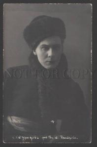 108203 STUDENTSOV Russian MUSICAL Theatre ACTOR vintage PHOTO