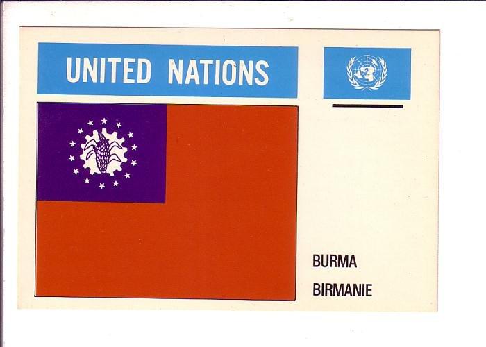 Burma, Flag, United Nations