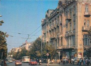 Postcard Odessa Ukraine