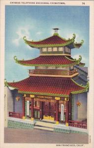California San Francisco Chinese Telephone Exchange Chinatown