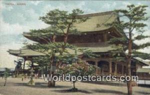 Kioto Japan Temple Kioto Temple
