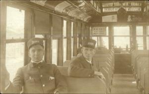 Trolley Interior Motorman Occupation Signs RPPC Fine Photography St. Paul MN