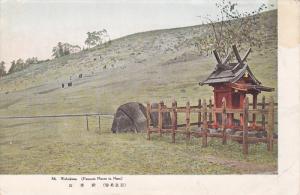 Mt. Wakakusa, Famous Places In Nara, Japan, 1910-1920s