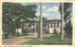 Malacanan Palace Manila Philippines Unused
