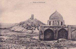 Tower Of Babylon Iraq Antique Postcard
