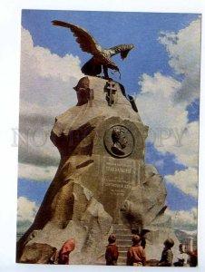 238939 Kyrgyzstan Przhevalsky monument old postcard
