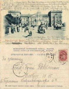 latvia russia, RIGA, Dünaburger Bahnhof, Railway Station (1901) Postcard