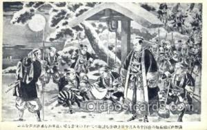 Japanese Samurai Old Vintage Antique Postcard Post Cards