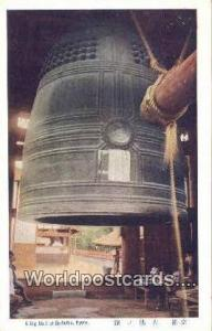 Japan Big Bell, Daibutsu Kyoto Big Bell, Daibutsu Kyoto