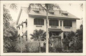 Home Amongst Palm Trees PANAMA Written on Back Real Photo Postcard