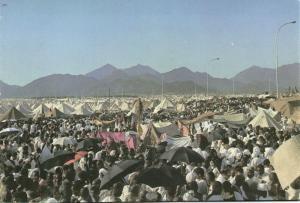 saudi arabia, MINA MONA, Pilgrims Camping Tents (1970s) Islam Postcard