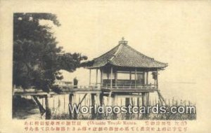 Ukimido Temple Kainta Japan Unused