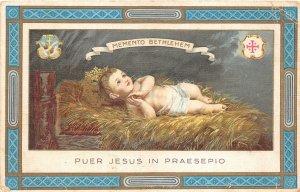 us7329 memento bethlehem pure jesus in praesepio israel jesus religion