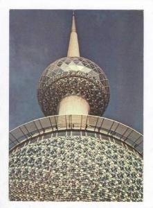 Tourist Tower & revolving restaurant, Kuwait, PU-1985