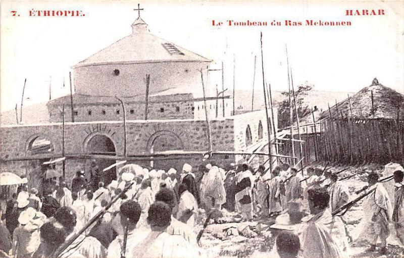 Ethiopia Harrar Ethiopie Harar Le Tombeau du Ras Makonnen