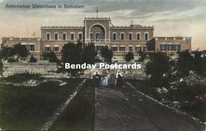 israel palestine, BETHLEHEM, Armenian Orphanage (1910s) German Mission