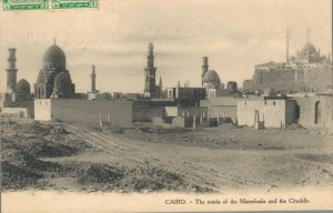 Egypt Cairo The tombs of the Mamelouks and the Citadelle Posted 03.02