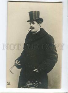 257937 ROUSSEL French OPERA SINGER in TOP HAT vintage PHOTO