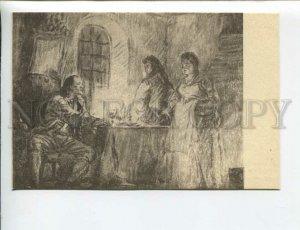 433104 USSR Shmarinov artist Peter the Great Menshikov Ekaterina 1946 litho