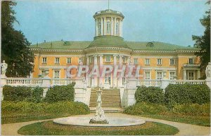 Modern Postcard The southern fa?ade of the palace Russia