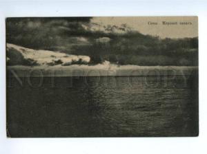 137965 Russia Caucasus SOCHI Sea Sunset Vintage PC