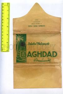 204445 IRAQ BAGHDAD Babylon old Eldorado Studio COVER