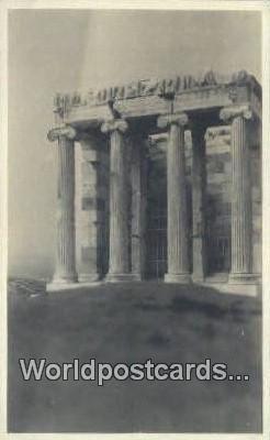 Areopolis Greece Unused
