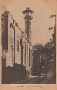 ALEP , Syria , 00-10s ; Mosque Baiada