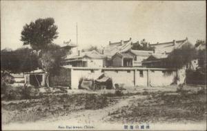 Shanhaiguan? San Hai Kwan China c1910 Postcard chn
