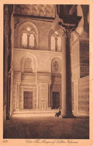 The Mosque of Sultan Kaanoon Cairo Egypt, Egypte, Africa Unused