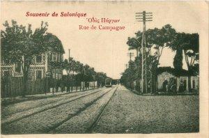 PC CPA GREECE, SALONICA, RUE DE CAMPAGNE, Vintage Postcard (b20008)