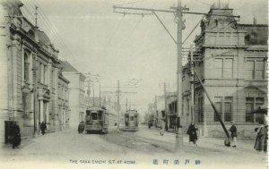 japan, KOBE, The Saka Emchi, Tram, Street Car (1910s) Postcard