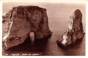 Grotte Aux Pigeons Beyrouth, Lebanon , Carte Postale Unused